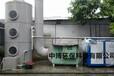 郴州厂家直销,UV光解除臭设备,光氧催化离子有机废气净化设备产品介绍