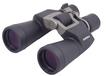大倍率变倍望远镜8-20X50变倍望远镜、
