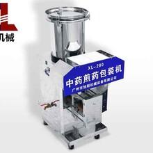 小型全自动煎药机全自动煎药包装机广州煎药机图片