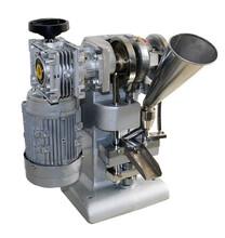 涡轮式单冲压片机小型压片机压片机供应图片