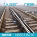 钢轨道岔价格钢轨道岔厂家