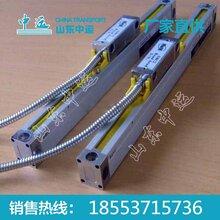钢轨平直度测量仪价格