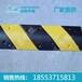 橡胶减速带价格橡胶减速带厂家