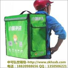 97-489-23C史丹利工具包16寸手提电工包可拎可单肩背工具包箱包定做