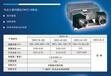湖北武汉三维扫描仪抄数机厂家天远三维逆向三维设计3D检测抄数服务哪有OKIO-B