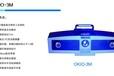 湖南株洲长沙三维扫描仪3d扫描仪汽车模具铸件三维扫描3D检测天远三维OKIO-5M