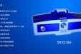 武汉哪有三维扫描3D扫描3D检测逆向三维设计厂家价格服务