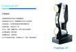 湖北武汉襄阳十堰宜昌荆州三维扫描仪便携式3D扫描仪手持激光三维扫描仪汽车模具铸件教学三维扫描仪天远OKIO-Freescanx7
