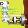 山东赛鼎化工搅拌装置、制药搅拌器、不锈钢机架、侧入式搅拌装置、底入式搅拌装置
