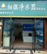 熱烈祝賀細微科技雅安市分公司中心旗艦店將于3月14日在雅安市雨城區隆重開業!