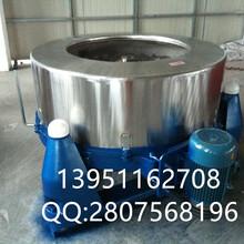 SS752-500小型工业脱水机价格海豚脱水机设备直销图片