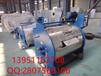 XGP工业洗衣机价格海豚水洗设备直销