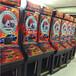 易成动漫供应极速名将游戏机王者风范678游戏机草花机