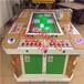 广州易成动漫供应富士之星游戏机,单挑游戏机