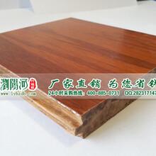 浏阳河黄檀香重竹地板图片
