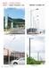 济宁邹城小区景观灯供应,邹城景观灯,邹城小区景观灯供应厂家