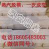 轻轨枕木-900轨距水泥枕木