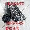 矿用塑料束管,管缆,束管批发,多芯束管,束管型号