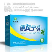尿酸高痛风怎么办万松堂康风宁茶逆转嘌呤降尿酸