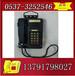 济宁KTH15(A)抗噪音电话