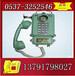 山东KTH-33防爆电话
