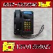 山东KTH116防爆电话