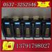 山东KTH18本质安全自动电话机