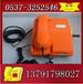 山东HC-1型磁石电话机