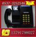 防爆型电话KTH15防爆电话质量优