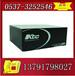 KTC153-F分配器
