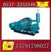 矿用2NB-250/4-22泥浆泵量大从优
