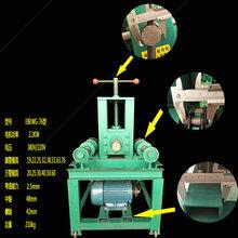 济宁电动弯管机立式弯管机厂家弯弧机煨管机电动握管机图片