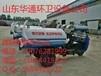 厂家低价出售2至30吨二手洒水车价格低质量有保障