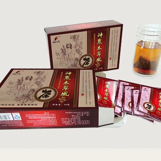 神农本草风茶