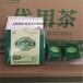 正品大肚子茶保健茶怎么购买?多少钱?可以货到付款吗?