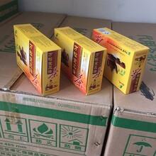 万松堂三绛茶价格,万松堂三绛茶介绍三高平衡茶三降茶图片