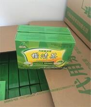 肠清茶畅清茶价格,常润茶,润通茶肠清茶可以减肥吗?图片