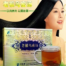 乌发黑发茶价格老根乌密汤官网生产厂家直发可货到付款图片