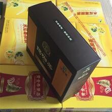 玛咖茶价格,玛咖茶介绍,普洱玛咖茶图片