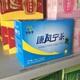 康风宁茶11 (1)