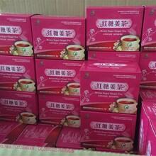 红糖姜茶厂家直销姜茶OEM代加工出口亚非美姜茶微商会销电商图片
