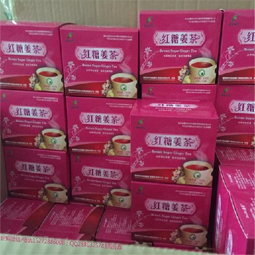 红糖姜茶-5
