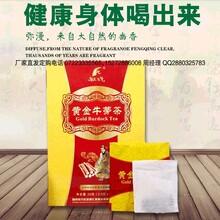 牛蒡茶价格,牛蒡袋泡茶茶介绍,黄金牛蒡茶的功效与作用图片