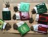 玛咖茶价格,普洱玛咖茶虫草茶怎么批发生产厂家是哪里的?