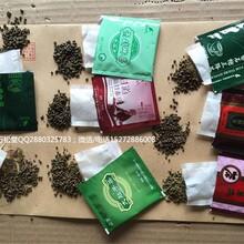 玛咖茶价格,普洱玛咖茶虫草茶怎么批发生产厂家是哪里的?图片