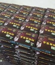 万松堂工厂代用茶袋泡茶辅餐粉代餐粉贴牌代加工详情图片