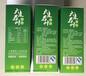 北京大麦若叶青汁价格大麦苗汁粉麦绿素全国招商
