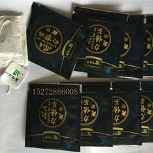 蓝帽保健茶护肝养肝生产厂家力悟茶茶疗健字号保健食品代理图片