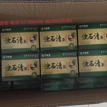 万松堂金钱草茶浊石清茶排石茶什么时候喝比较好?图片