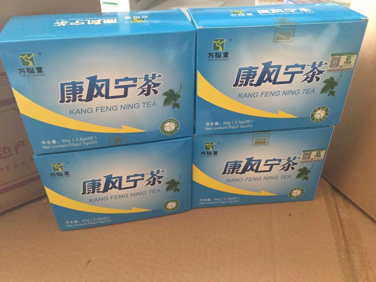 什么茶可以降尿酸 推荐四种降尿酸茶_快速问医生_有问必答